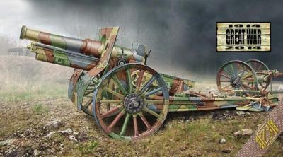 72543 - Cannon de 155C modele 19/7 1/72
