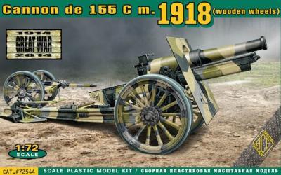 72544 - Cannon de 155 C m.1918 (wooden wheels) 1/72