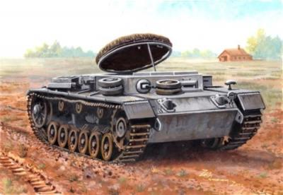 72888 - Munitionspanzer III 1/72