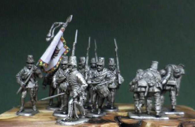 Austrian grenzer marche 1