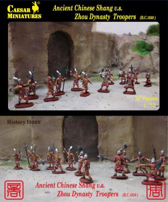 H029 - Ancient Chinese Shang v.s.Zhou Dynasty Troopers 1/72