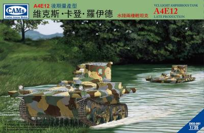 35002 - VCL Light Amphibious Tank A4E12 Late Production (Central Troops National Revolutionary Army)