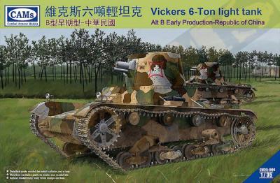 35004 - Vickers 6-Ton Light Tank Alt B Early Production Republic of China