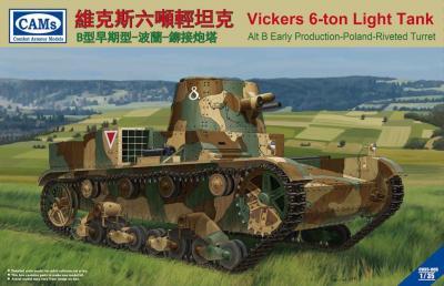 35005 - Vickers 6-Ton light tank (Alt B Early Production Poland Riveted Turret)