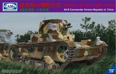 35006 - Vickers 6-Ton light tank (Alt B Command Version-Republic of China)