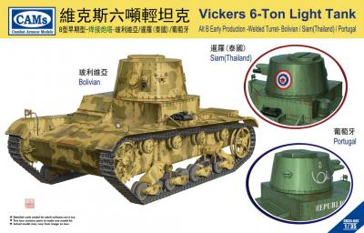 35007 - Vickers 6-Ton light tank Alt B Early Production- Welded Turret (Bolivian/Siam/Portugal)