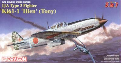 5028 - Kawasaki Ki-61-I IJA Type 3 fighter Hein 1/72
