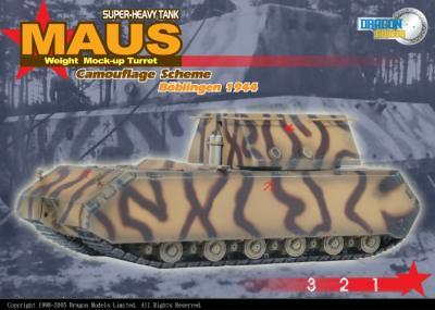 60157 - German Super Maus with Mock-up turret 1/72