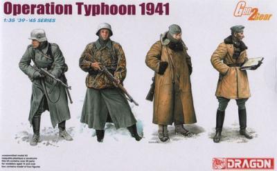 6735 - German soldiers from Operation Typhoon 1941