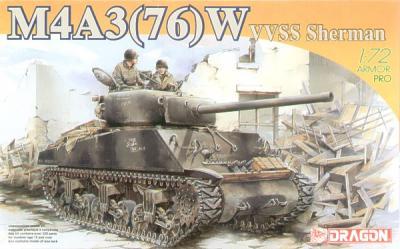 7271 - M4A3 Sherman (76)W VVSS Sherman 1/72