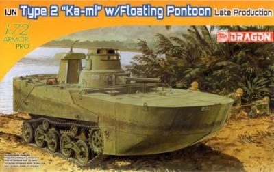 """7486 - IJN Type 2 """"Ka-mi"""" with floating pantoon 1/72"""