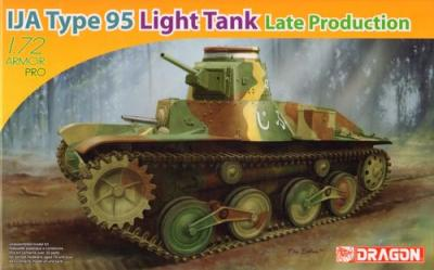7517 - IJA Type 95 'HA-GO' Light Tank 1/72