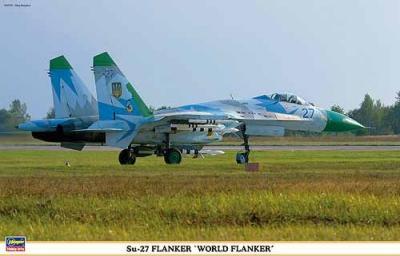 00973 - Sukhoi Su-27 Flanker Ukraine Air Force 1/72