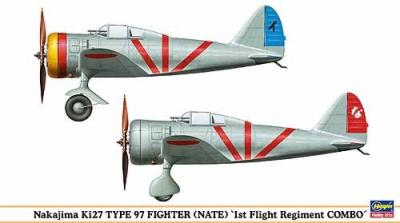 00978 - Nakajima KI-27 Type 97 Fighter (Nate) '1st Flight Regiment Combo' 2 kits included 1/72