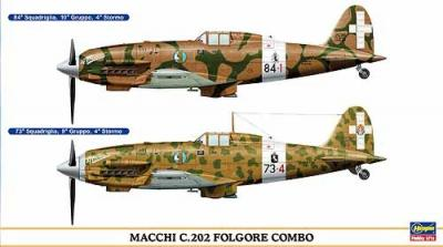 00992 - Macchi C.202 Folgore Combo (Two kits in the box) 1/72
