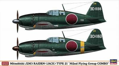01931 - Mitsubishi J2M3 Raiden (JACK) TYPE 21 '302ND Flying Group Combo' (Two kits in the box) 1/72