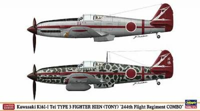 01969 - Kawasaki Ki-61 III Hien 'Tony' 246th Flight Regiment (2 kits in the box) 1/72