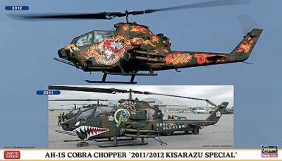 02043 - Bell AH-1S Cobra Chopper 2011/2012 Kisarazu Special (Two kits in the box) 1/72