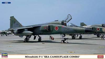 """02046 - Mitsubishi F-1 """"Sea Camouflage Combo"""" (Two kits in the box) 1/72"""