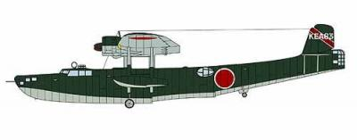 02048 - Kawanishi H6K5 Type 97 Flying Boat Model 23 with Radar 1/72