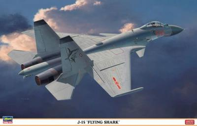 """02066 - Shenyang J-15 """"Flying Shark"""" 1/72"""