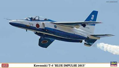"02071 - Kawasaki T-4 ""Blue Impulse 2013"" (Two kits in the box) 1/72"
