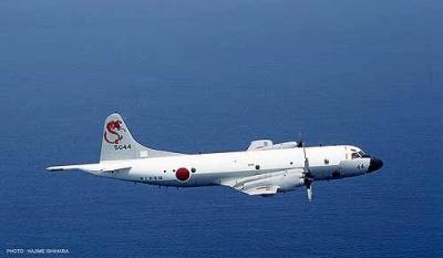 02109 - Lockheed P-3C ORION 'JMSDF Fleet Air Wing 5' 1/72