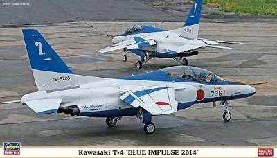 "02125 - Kawasaki T-4 ""Blue Impulse 2014"" (Two kits in the box) 1/72"