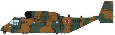 02129 - Bell MV-22B Osprey JGSDF 1/72
