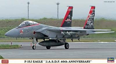 02131 - McDonnell F-15J Eagle JASDF 60TH Anniversary 1/72