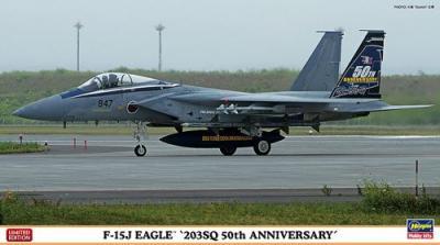 02132 - McDonnell F-15J Eagle 203Sqn 50TH Anniversary 1/72