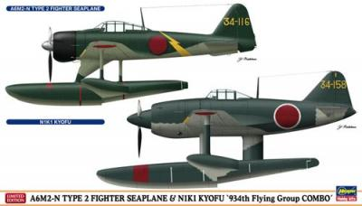 02136 - Nakajima A6M2-N Type 2 Rufe & Kawanishi N1K1 Kyofu (REX) (Two kits in the box) 1/72