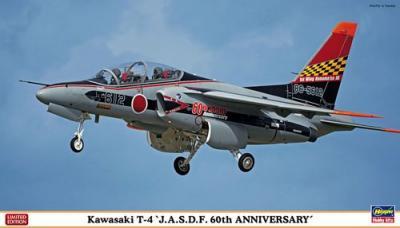 02138 - Kawasaki T-4 JASDF 60TH Anniversary (Two kits in the box) 1/72