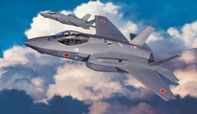 02148 - Lockheed-Martin F-35A Lightning II JASDF 'What if' 1/72