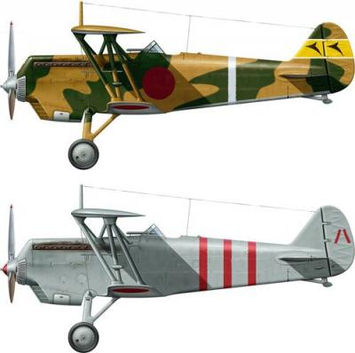 02149 - Kawasaki Ki-10-II TYPE 95 Fighter (Perry) Combo (Two kits in the box) 1/72