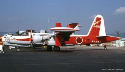 02150 - Lockheed P2V-7 Neptune