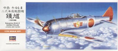 A02 - Nakajima Ki-44-I / Ki-44-II Tojo 'Shoki' 1/72