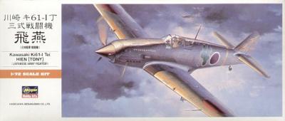 A03 - Kawasaki Ki-61-I 'Tony' 'Hien' 1/72