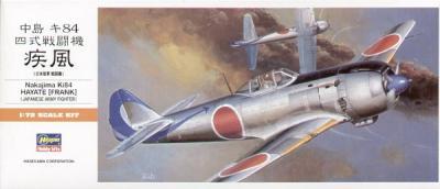 A04 - Nakajima Ki-84 Hayate 'Frank' Hayate ''Frank' 1/72