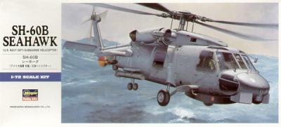 D01 - Sikorsky SH-60B Sea Hawk 1/72