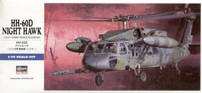 D07 - Sikorsky HH-60D Night Hawk 1/72
