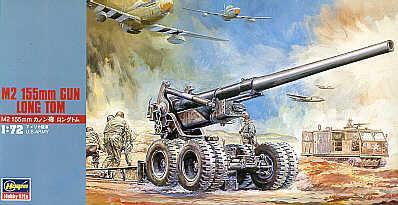 MT002 - US 155mm M2 field gun 1/72