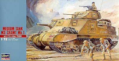 MT005 - Grant tank 1/72