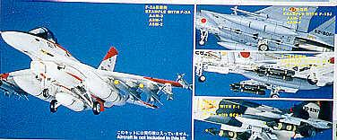 X7210 - JASDF aircraft weapons 1 1/72