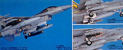 X7212 - US Aircraft weapons set VII 1/72