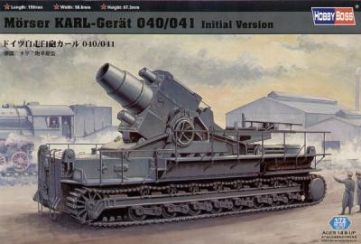 82904 - Morser Karl Geraet 040