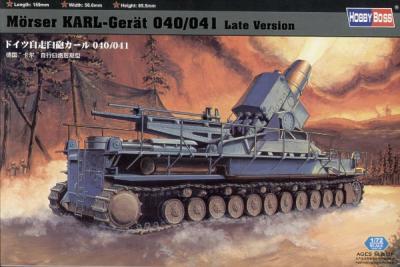 82905 - Morser Karl Geraet 040/041 Late Chassis
