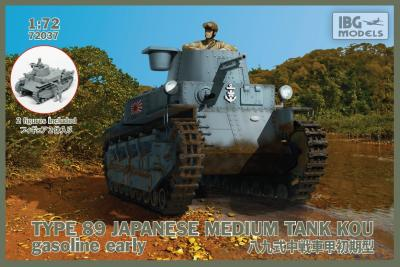 72037 - TYPE-89 Japanese Medium tank KOU - gasoline Early 1/72