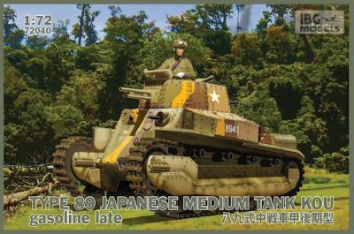 72040 - TYPE 89 Japanese Medium tank KOU 1/72