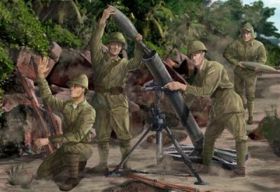 M121 - Imperial Japanese Army Heavy Weapons 1/72
